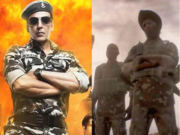 अक्षय कुमार ने दशहरे पर ऑनलाइन गेम FAU-G का टीजर जारी किया, गेम में गलवान घाटी के ऊपर उड़ते दिखे हेलिकॉप्टर बॉलीवुड,Bollywood - Dainik Bhaskar