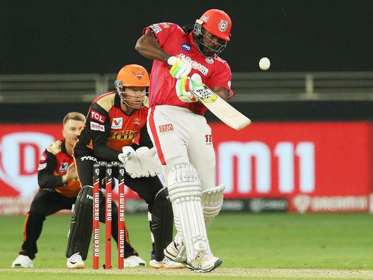 Chris Gayle scored 20 off 20 balls for Punjab.