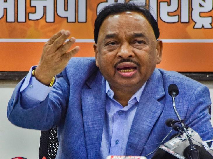 राणे ने कहा- महाराष्ट्र को इस बार मिला बुद्धू मुख्यमंत्री, उद्धव ने बेईमानी से सीएम पद हासिल किया|महाराष्ट्र,Maharashtra - Dainik Bhaskar