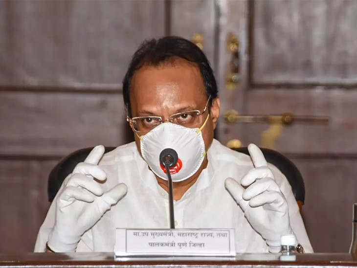 डिप्टी सीएम अजित पवार को हुआ कोरोना, ब्रीच कैंडी हॉस्पिटल में भर्ती; अब तक राज्य के 9 मंत्री हो चुके हैं पॉजिटिव|महाराष्ट्र,Maharashtra - Dainik Bhaskar