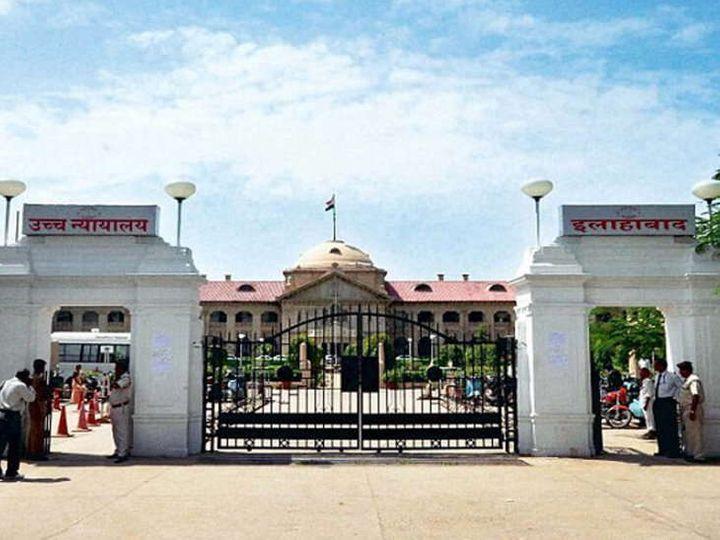 इलाहाबाद हाईकोर्ट ने कहा- बिना जांच लोगों को जेल भेज देते हैं, कानून का गलत इस्तेमाल हो रहा|उत्तरप्रदेश,Uttar Pradesh - Dainik Bhaskar