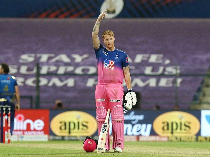 தொடக்க ஆட்டக்காரர் பென் ஸ்டோக்ஸ் 60 பந்துகளில் ஆட்டமிழக்காமல் 107 ரன்கள் எடுத்தார்.  இதன் போது அவர் 3 சிக்ஸர் மற்றும் 14 பவுண்டரிகளை அடித்தார்.  இது லீக்கில் அவரது இரண்டாவது சதமாகும்.