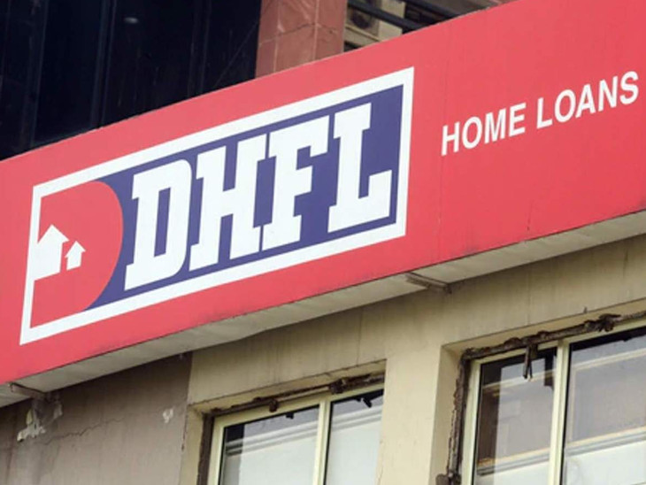 DHFL को कर्ज देने वालों की बैठक आज, रेजोल्यूशन प्लान पर हो सकता है फैसला बिजनेस,Business - Dainik Bhaskar