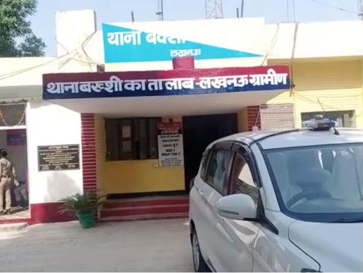 अमेठी की रहने वाली दिव्यांग युवती के साथ ड्राइवर ने किया दुष्कर्म, पीड़ित से पहले भी दो बार हो चुका रेप|लखनऊ,Lucknow - Dainik Bhaskar