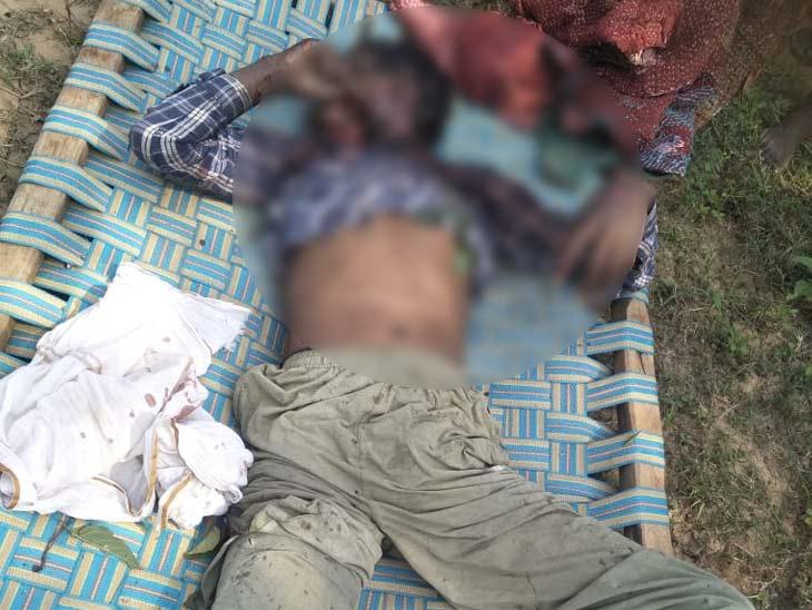 पलामू में खेत में सो रहे युवक की कुल्हाड़ी से काट कर हत्या, 15 साल पहले माता-पिता का भी हुआ था मर्डर|पलामू,Palamu - Dainik Bhaskar