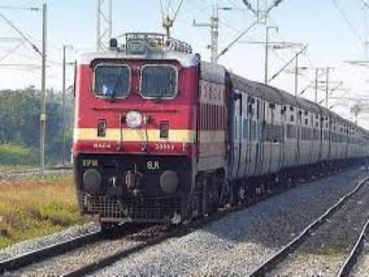 प्रयागराज-यशवंतपुर के बीच वीकली पूजा स्पेशल ट्रेन शुरू, 25 अक्टूबर से 29 नवंबर तक 6 ट्रिप में चलेगी|इटारसी,Itarsi - Dainik Bhaskar