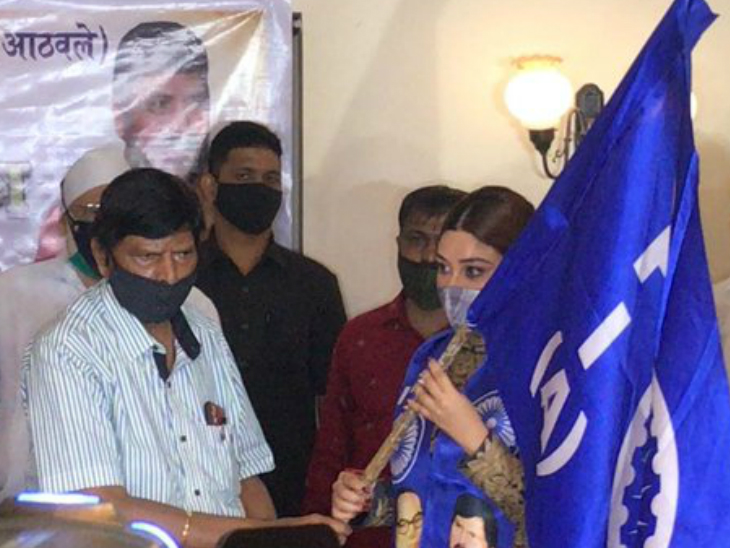 पायल घोष ने जॉइन की रामदास आठवले की पार्टी, रिपब्लिकन पार्टी ऑफ इंडिया A में वीमन विंग की वाइस प्रेसिडेंट बनाई गईं|बॉलीवुड,Bollywood - Dainik Bhaskar