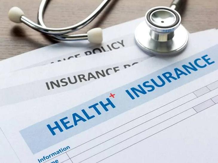 हेल्थ इंश्योरेंस प्लान में आपके इलाज का खर्च तभी कवर किया जाएगा जब आप अस्पताल में कम से कम 24 घंटे भर्ती रहे हों - Dainik Bhaskar