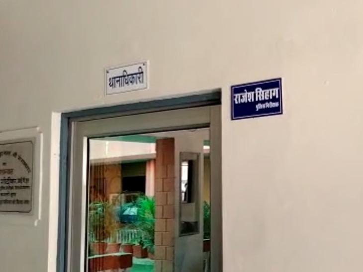 थाने में राजेश सिहाग का कमरा।