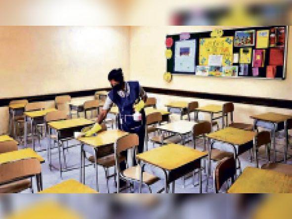 2 नवंबर से खुलेंगे स्कूल, बाल वाहिनियाें के साथ परिसर होगा सेनेटाइज, विद्यार्थी कॉपी-किताब नहीं कर सकेंगे शेयर|जैसलमेर,Jaisalmer - Dainik Bhaskar
