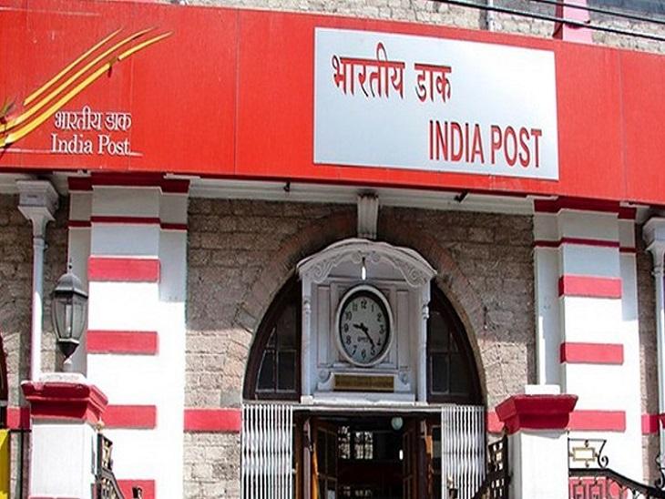 पोस्ट ऑफिस की इन 8 योजना में निवेश करना रहेगा फायदेमंद, मिलेगा FD से ज्यादा ब्याज|यूटिलिटी,Utility - Dainik Bhaskar