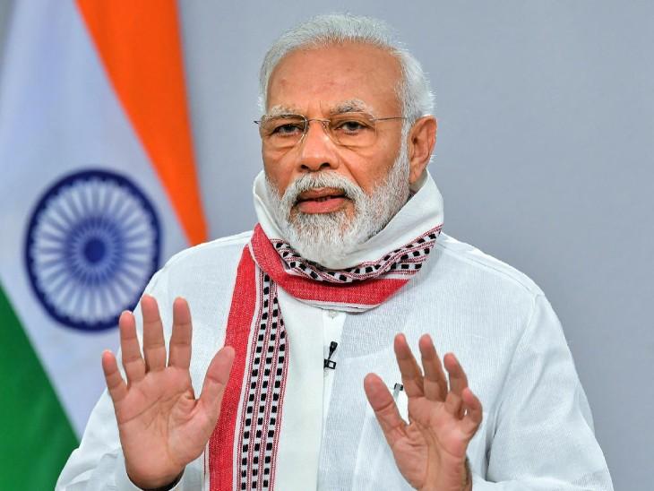 प्रधानमंत्री नरेंद्र मोदी की जल्द ही अहम बैठक शुरू हो रही है। यह बैठक शाम 6.30 बजे शुरू होगी। इसमें कई मुद्दों पर चर्चा होगी - Dainik Bhaskar
