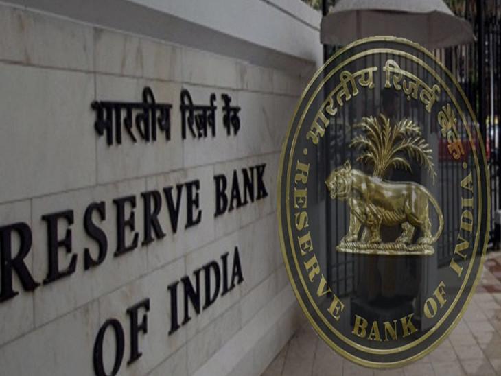 RBI ने सभी लेंडर्स को दिया निर्देश; कहा- ब्याज पर ब्याज की माफी योजना को लागू करें|बिजनेस,Business - Dainik Bhaskar