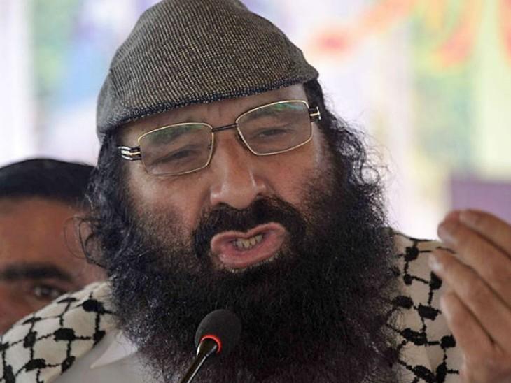 हिजबुल चीफ सलाहुदीन समेत पाकिस्तान के 18 दहशतगर्दों को सरकार ने आतंकी घोषित किया देश,National - Dainik Bhaskar