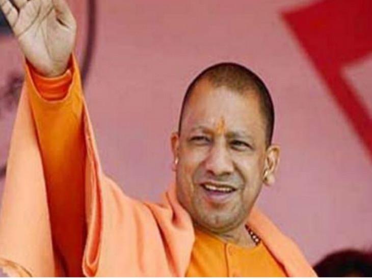 घाटमपुर और बांगरमऊ में सीएम योगी की चुनावी रैली आज, पार्टी प्रत्याशी के लिए मांगेंगे वोट|कानपुर,Kanpur - Dainik Bhaskar
