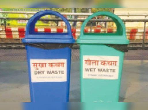 गीला कचरा और सूखा कचरा अलग रखने के निर्देश