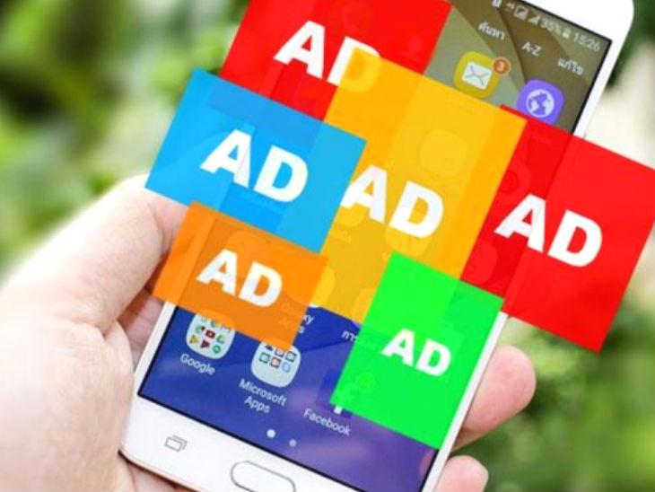 इस प्रकार के सॉफ्टवेयर खुद को एक सुरक्षित और उपयोगी एप्लिकेशन के रूप में प्रदर्शित करते हैं, लेकिन कई अनचाहे विज्ञापनों को प्रदर्शित करते हैं। - Dainik Bhaskar