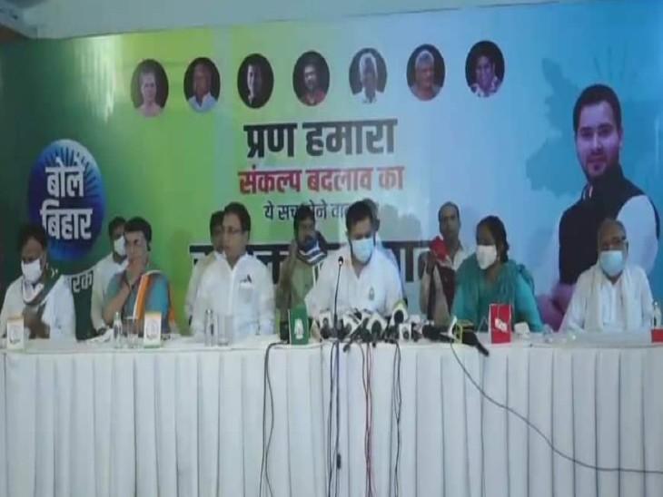 राजद नेता तेजस्वी ने कहा- मुंगेर में जनरल डायर जैसा आदेश दिया गया, तुरंत हटाए जाएं डीएम और एसपी|बिहार,Bihar - Dainik Bhaskar