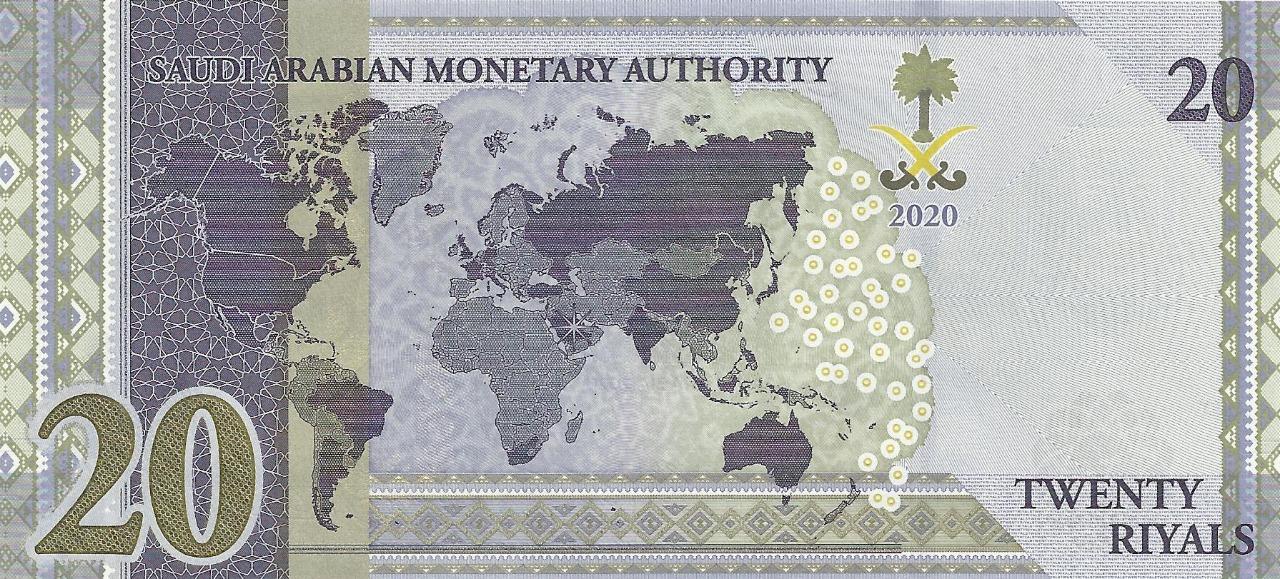 20 रियाल का बैंक नोट। इसमें कश्मीर, गिलगित और बाल्टिस्तान को पाकिस्तान का हिस्सा नहीं बताया गया है।