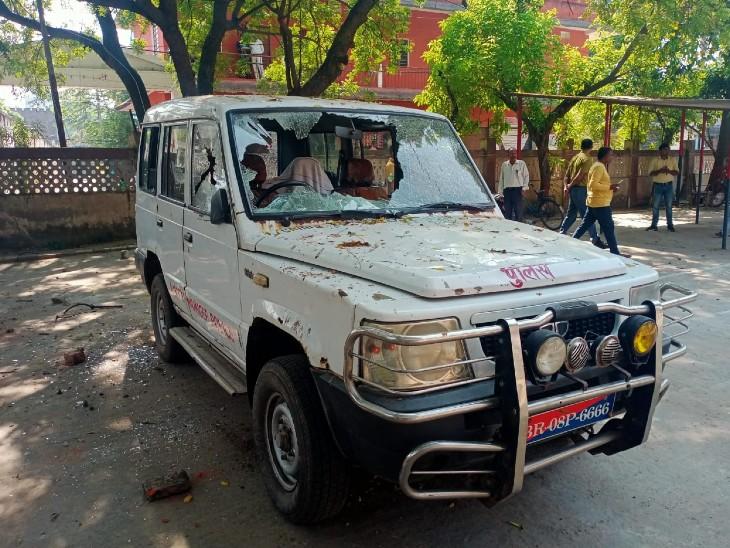 पथराव में पुलिस की गाड़ी के कांच टूट गए।