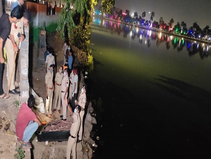 जिस जगह लाश को फेंका गया वह हिस्सा भी हमेशा लोगों की आवाजाही वाला है। पुलिस आस-पास के सीसीटीवी फुटेज भी जांच रही है।