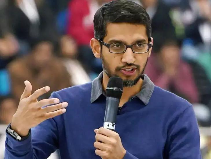 गूगल के सीईओ को किसी सांसद ने पिक आई कहा तो कई ने पिह चाई, पीचे करके बुलाया - Dainik Bhaskar