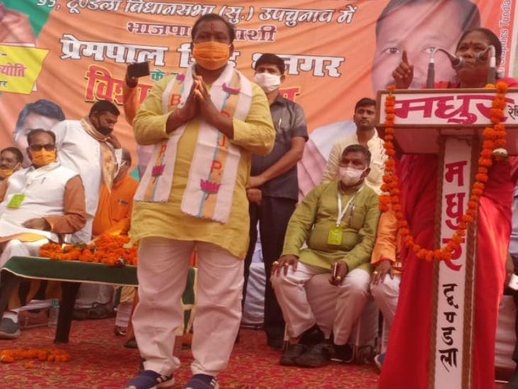 भाजपा उम्मीदवार के समर्थन में कई नेता रैलियां कर चुके हैं।