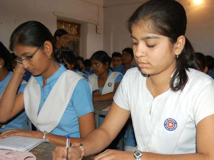 राज्य शिक्षा विभाग ने दी अभिभावकों को बड़ी राहत; 9वीं से 12वीं के स्टूडेंट्स की फीस में 40% तक की कटौती का किया फैसला करिअर,Career - Dainik Bhaskar