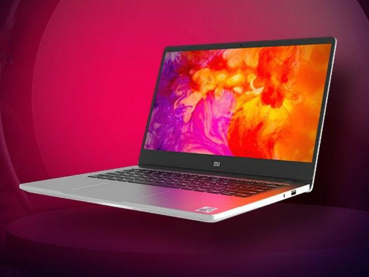 i3 प्रोसेसर और बिल्ट-इन वेबकैम के साथ लॉन्च होगा नया एमआई नोटबुक 14, जानिए क्या होगा खास टेक & ऑटो,Tech & Auto - Dainik Bhaskar