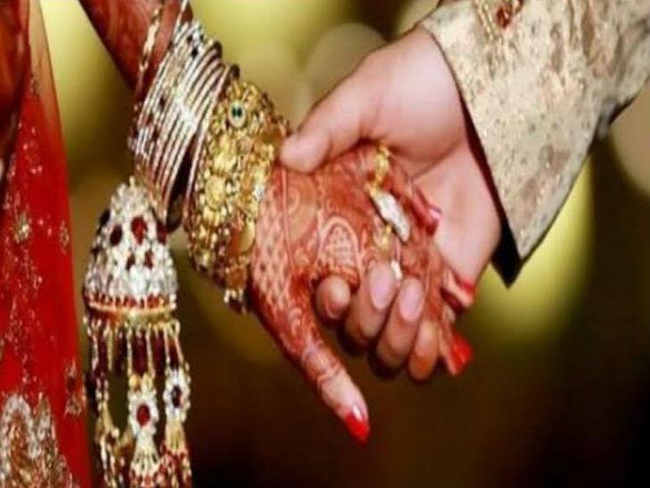 अल्पसंख्यकसमुदाय की बेटियों की शादी में यूपी सरकार द्वारा 20 हजार रुपए की मदद देने की घेाषणा की गई है। - Dainik Bhaskar