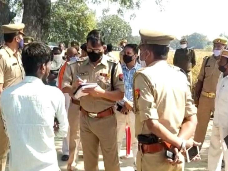 लगातार पैसों की डिमांड कर रहे थे आरोपी; गुरुवार शाम से ही गायब हो गए थे अर्जुन, हत्या और आत्महत्या में उलझा मामला|उत्तरप्रदेश,Uttar Pradesh - Dainik Bhaskar