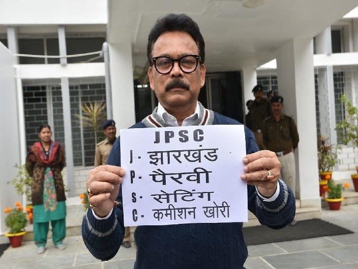 पार्टी विरोधी गतिविधियों के आरोप में बीजेपी ने सुखदेव भगत को पार्टी से निकाला|रांची,Ranchi - Dainik Bhaskar