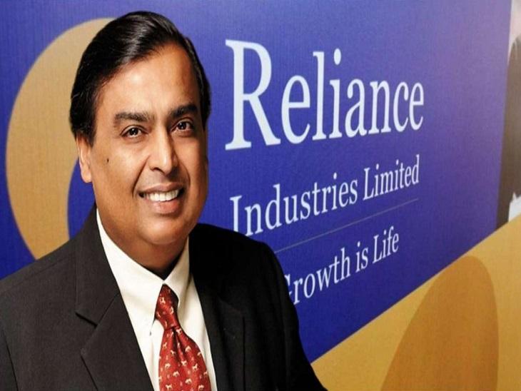 RIL के शेयर ने एक साल में निवेशकों को दिया 44% का रिटर्न, मार्केट कैप भी 6.22 लाख करोड़ बढ़ा|बिजनेस,Business - Dainik Bhaskar