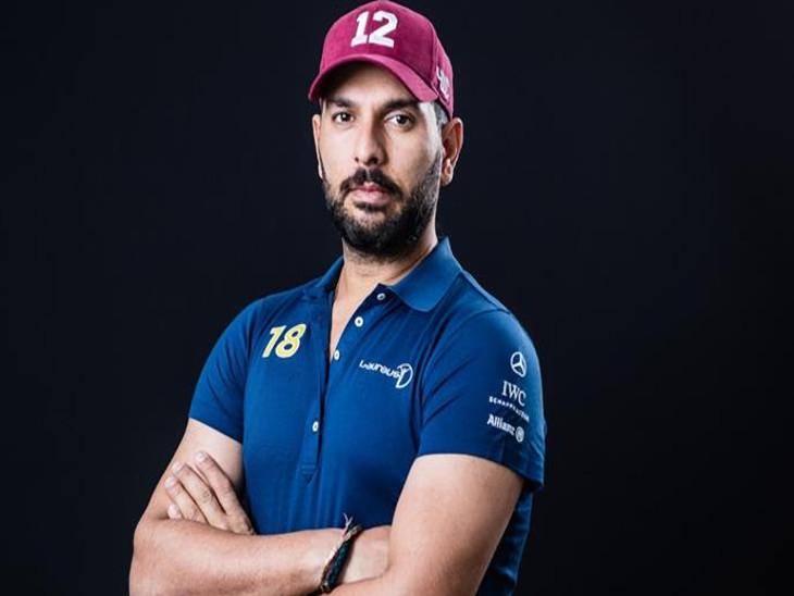 क्रिकेटर युवराज सिंह ने न्यूट्रीशन स्टार्टअप कंपनी में खरीदी बड़ी हिस्सेदारी; बने सबसे बड़े निवेशक होंगे ब्रैंड एंबेसडर|बिजनेस,Business - Dainik Bhaskar