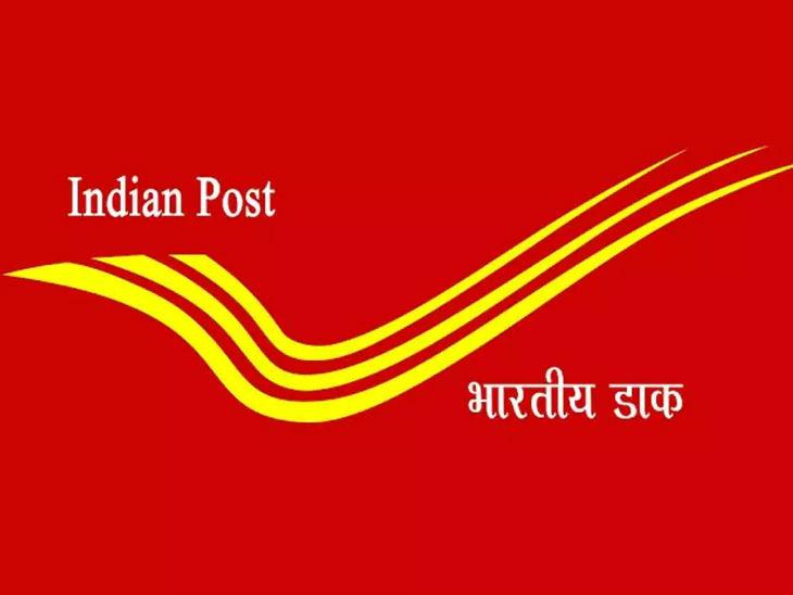 सरकारी नौकरी: भारतीय डाक ने ग्रामीण डाक सेवकों के 634 पदों पर भर्ती के लिए जारी किया नोटिफिकेशन