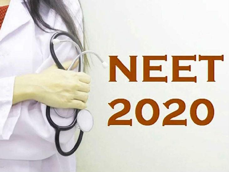 NEET 2020: परीक्षा पास करने वाले सरकारी स्कूलों के स्टूडेंट्स को TN सरकार ने दी बड़ी राहत, अब मेडिकल कॉलेजों में एडमिशन के लिए 7.5% मिलेगी छूट