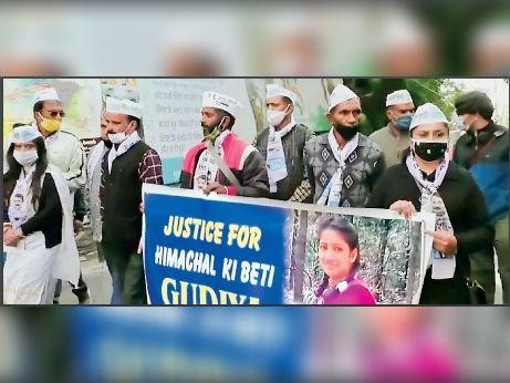 दोबारा जांच करवाने की मांग को लेकर आप यूथ विंग ने किया प्रदर्शन, हाइकोर्ट से डीसी ऑफिस तक निकाली रैली शिमला,Shimla - Dainik Bhaskar