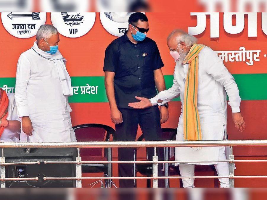 प्रधानमंत्री मोदी तीसरे चरण के चुनाव प्रचार के लिए 3 नवंबर को बिहार आएंगे, मतदान सात को होगा। - Dainik Bhaskar