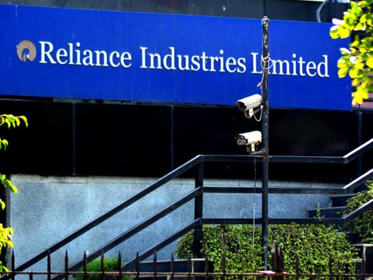 ब्रोकरेज हाउसेज मैक्वायरी का कहना है कि रिलायंस का शेयर 1195 तक गिर सकता है।- प्रतीकात्मक फोटो। - Dainik Bhaskar