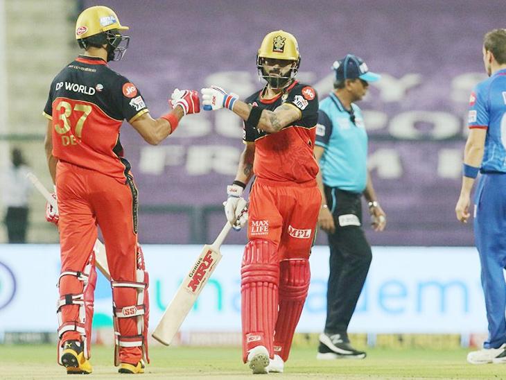कप्तान विराट कोहली ने संभलकर खेलते हुए टीम के स्कोर को आगे बढ़ाया, लेकिन 29 रन बनाकर आउट हुए
