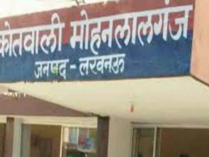 यूपी की राजधानी लखनऊ में मार्निंग वॉक पर निकले एक प्रॉपर्टी डीलर की गोली मारकर हत्या कर दी गई। - Dainik Bhaskar
