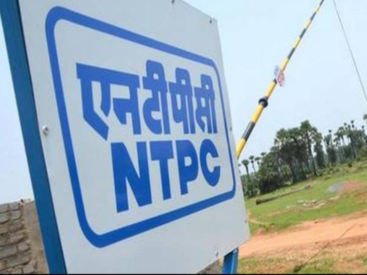 115 रु. प्रति यूनिट की दर 19.78 करोड़ शेयर बायबैक करेगी NTPC, 2275.74 करोड़ खर्च होंगे बिजनेस,Business - Dainik Bhaskar