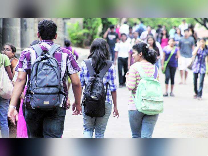 स्कूल री-ओपनिंग: हरियाणा में 16 नवंबर से खुल जाएगा।