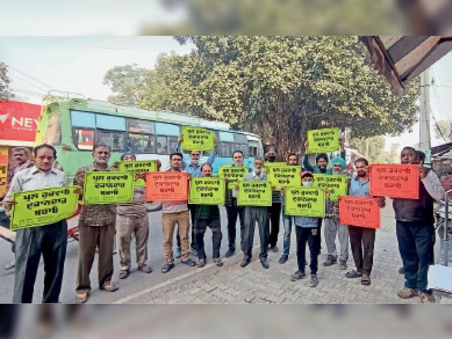 ओवरब्रिज से प्रभावित होने वाले दुकानदार रेलवे ओवरब्रिज विरोध में पोस्टर लेकर प्रदर्शन करते हुए। -भास्कर - Dainik Bhaskar