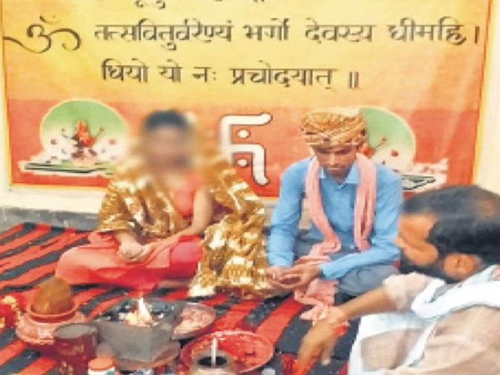 झुंझुनूं की लड़की के साथ दो साल से लिव इन में रहता था डॉक्टर, फिर की शादी; लड़की के परिजनों पर मानसिक प्रताड़ना देने का आरोप झुंझुनूं,Jhunjhunu - Dainik Bhaskar