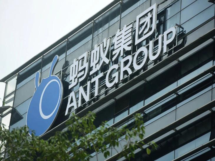 जैक मा के एंट ग्रुप के भविष्य पर बड़ा संकट, बैंक के फंड पर रोक लगाकर चीन और बड़ी कार्रवाई कर सकता है|बिजनेस,Business - Dainik Bhaskar