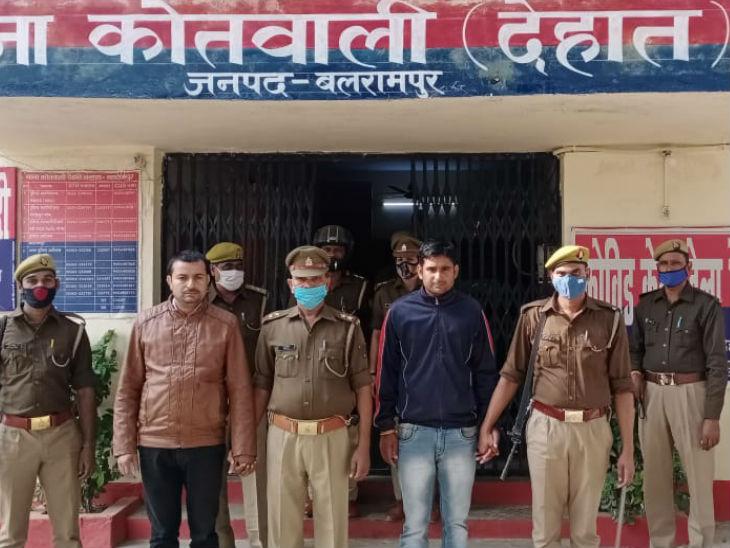 बलरामपुर में मंच से वर्दी उतरवाने की धमकी देने वाले सगे भाइयों पर दर्ज कराया केस, पुलिस ने गिरफ्तार कर भेजा जेल गोरखपुर,Gorakhpur - Dainik Bhaskar