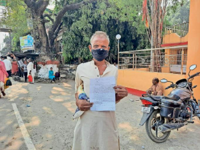 अधिवक्ता पर यौन शोषण की प्राथमिकी दर्ज कराने पर नाबालिग लड़की अगवा|जमुई,Jamui - Dainik Bhaskar