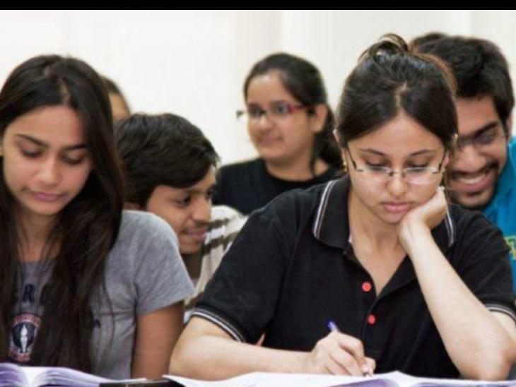 इनमें 90 सीटें छात्राें के लिए और 10 सीटें बेटियाें के लिए आरक्षित की गई हैं - Dainik Bhaskar