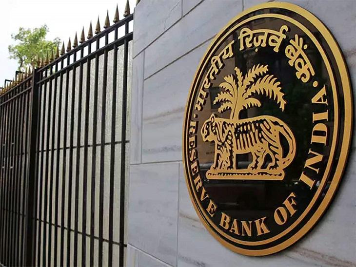 विदेशी मुद्रा रिजर्व से आय बढ़ाने के लिए RBI की नई रणनीति, निवेश के अलग-अलग विकल्पों पर नजर|बिजनेस,Business - Dainik Bhaskar